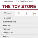 Thetoystore.gr index.php %28iphone 6%29 %281%29