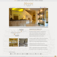 Hotel messini homepage layout