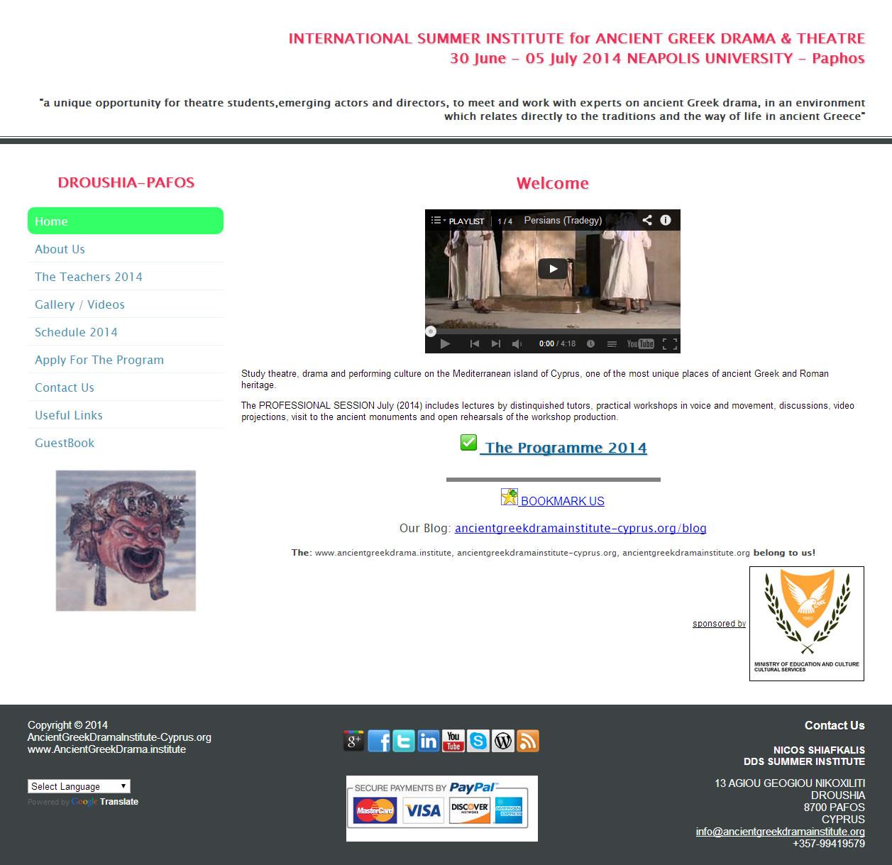 www.AncientGreekDrama.institute - Responsive Site