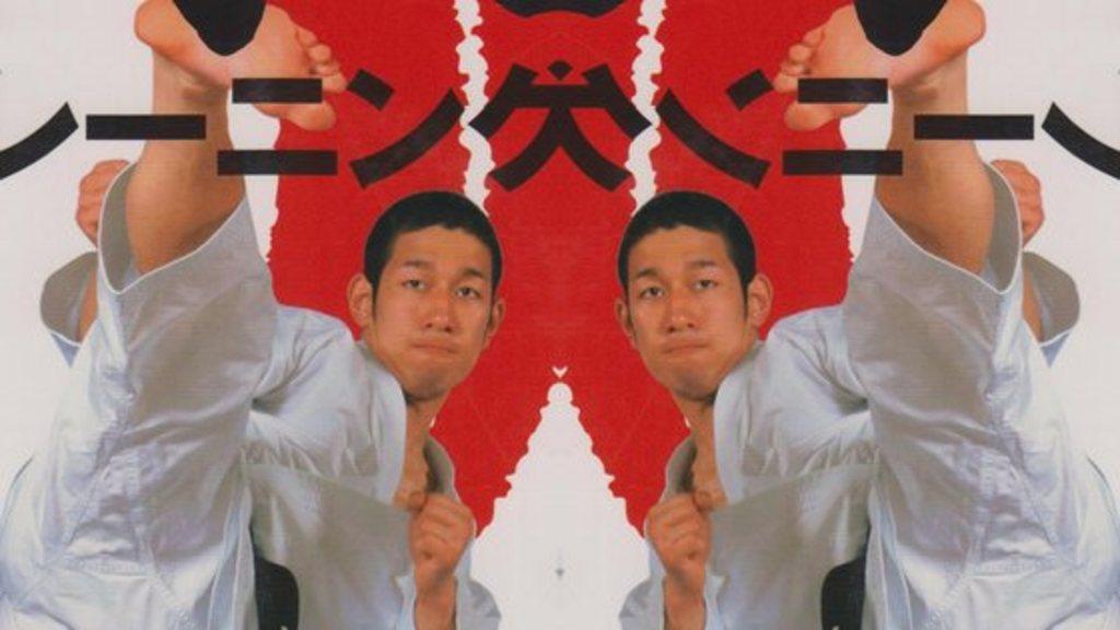 Spezial karate lehrgang mit shinji nagaki
