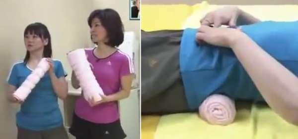 japanese-exercise