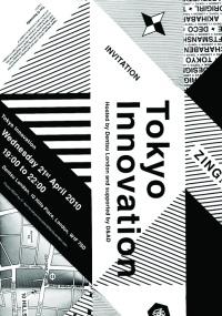 Tokyo invite