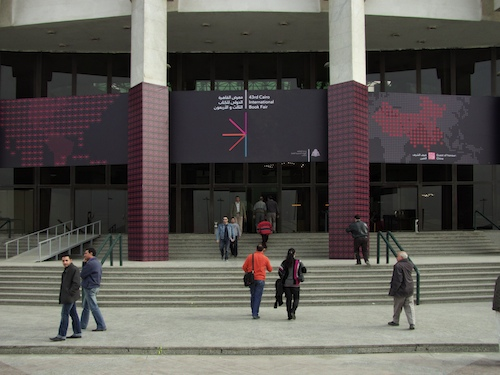 The entrance to Cairo International Conference Centre. Photography by Timothy Soar