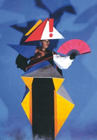 Grace Jones, maternity dress, 1979, Jean-Paul Goude