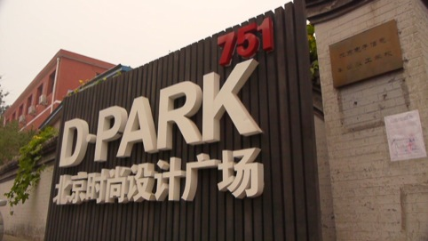 D Park
