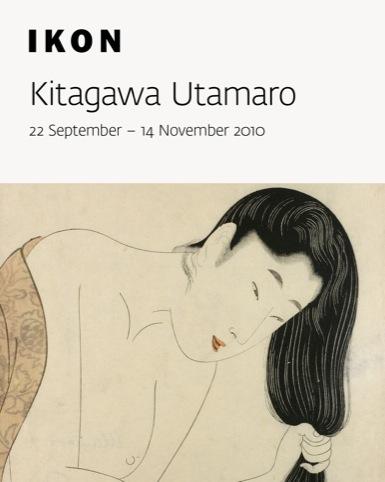 Nutamaro poster