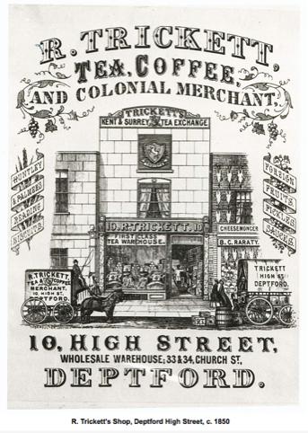 High street poster