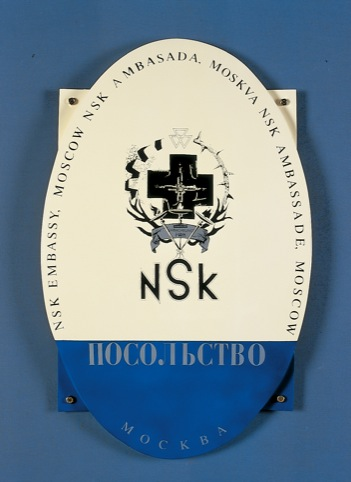 NSK Embassy Moscow
