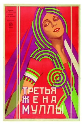 Gerasimovich