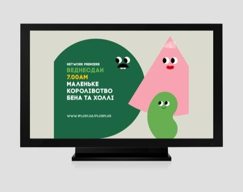 On-screen graphics