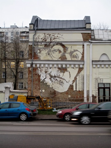 work by Vhils