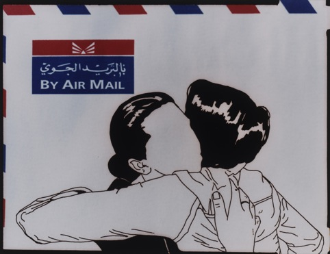 Jowhara AlSaud, Airmail from the series Out of Line, 2008