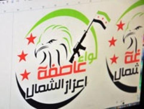 The new FSA logo