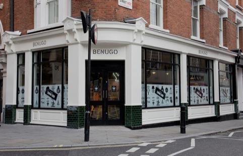 New Covent Garden Benugo branch