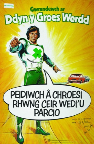 The Green Cross Code man (in Welsh)