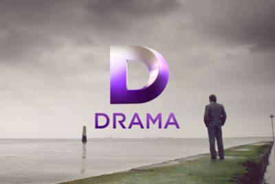 Drama logo with pier