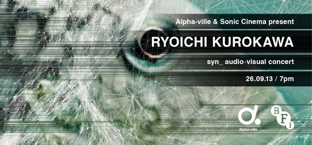 Ryoichi Kurokawa Alphaville flyer