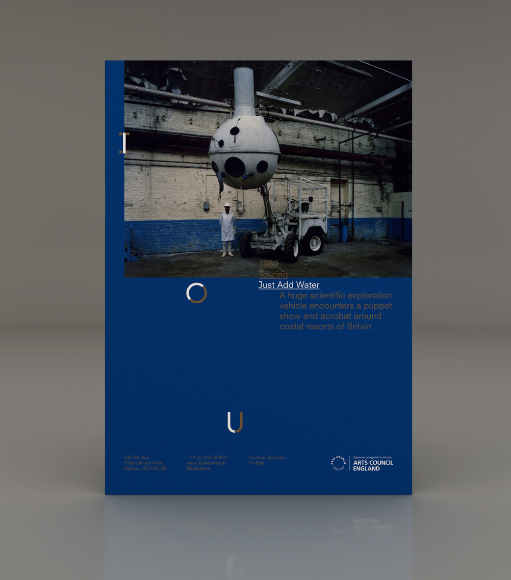 IOU poster