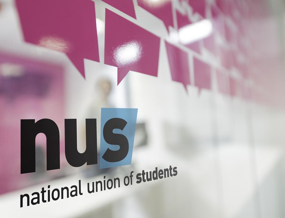 NUS branding application