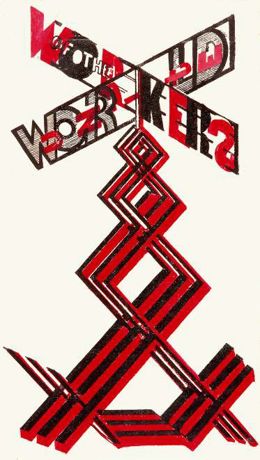 Gustavs Klucis, Design for a Stand with Rotating Slogan Workers of the World Unite, 1922