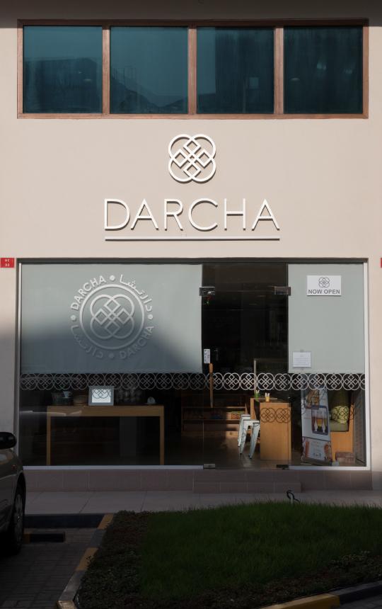 Darcha shopfront