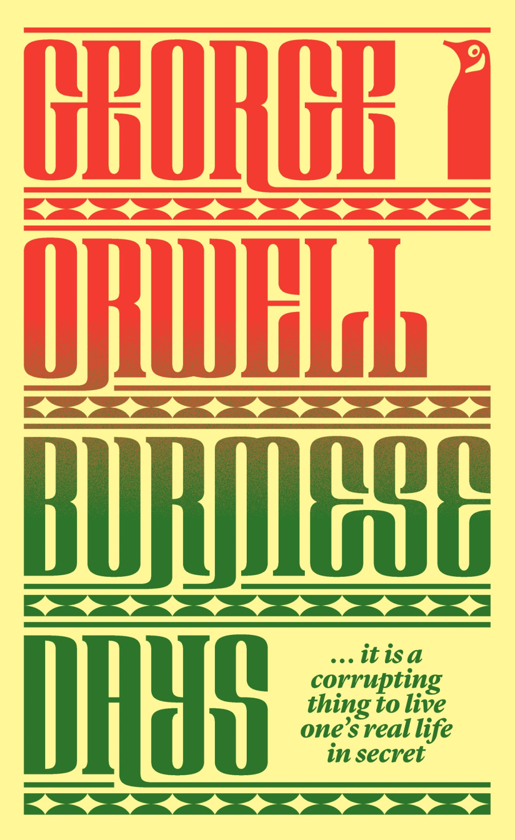david pearson designs new series of george orwell books design week the other titles are burmese days which incorporates a redrawn penguin on the cover essays keep the aspidistra flying and the road to wigan pier