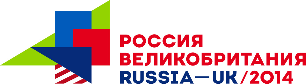 UK–Russia Year of Culture 2014 logo