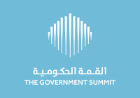 The Government Summit
