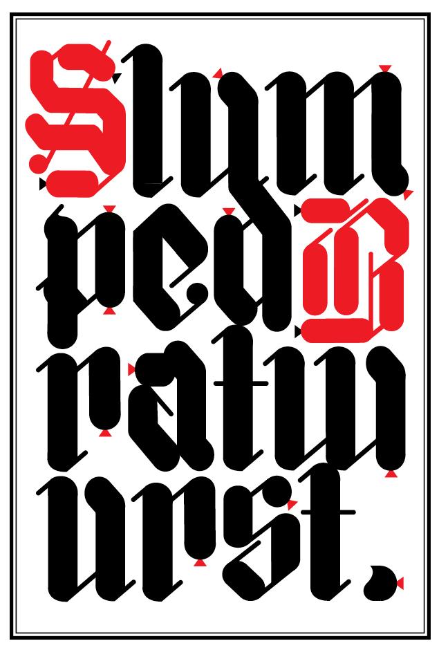 Slumped Bratwurst by Mind Design