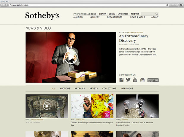 The new Sotheby's website