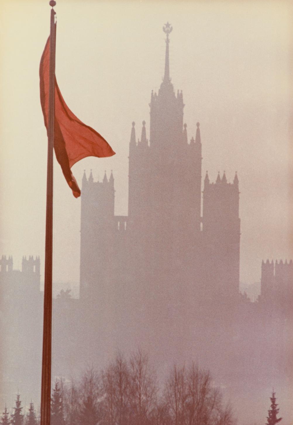 Dmitri Baltermants Untitled (Flag), 1960s
