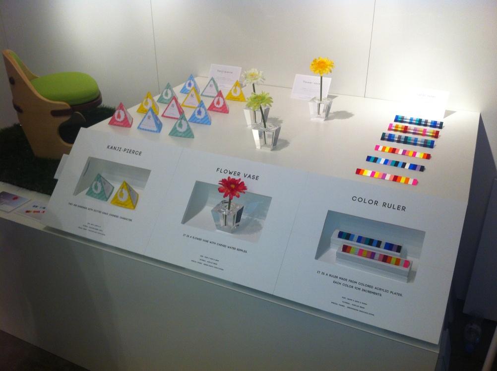 Denju Narita at Tokyo Design Week