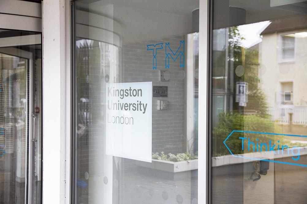 08_TEMPLO_KU_ID_signage