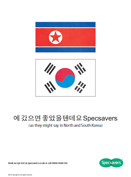 Specsavers Olympic ad