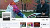 ZippoSpchi-Campaign-2014