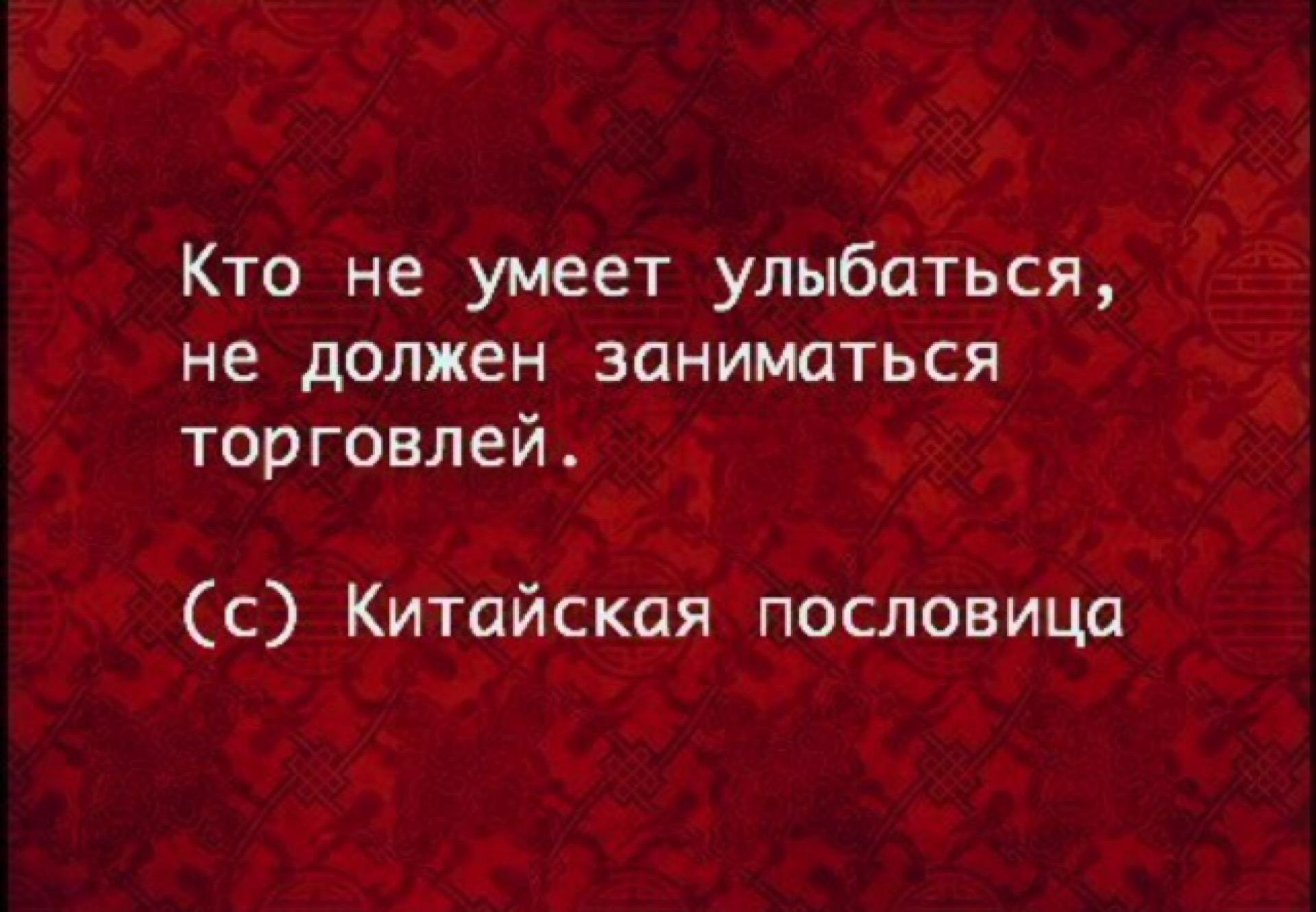 Кто умеет делает кто не умеет учит других чья цитата