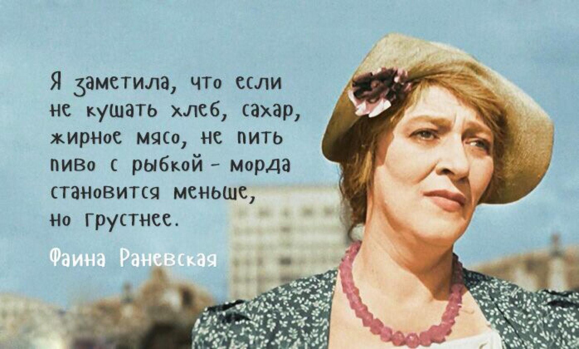 Цитаты про характер девушек