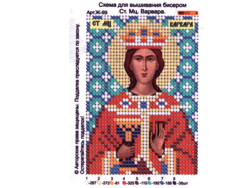 Схема вышивка 10х15 крест
