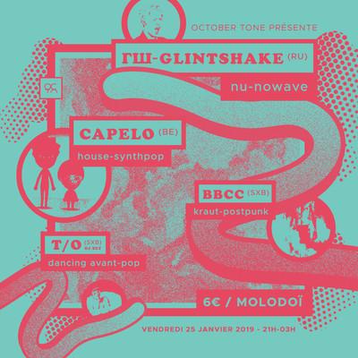 Гш - Glintshake + Capelo + BBCC + T/O Dj set