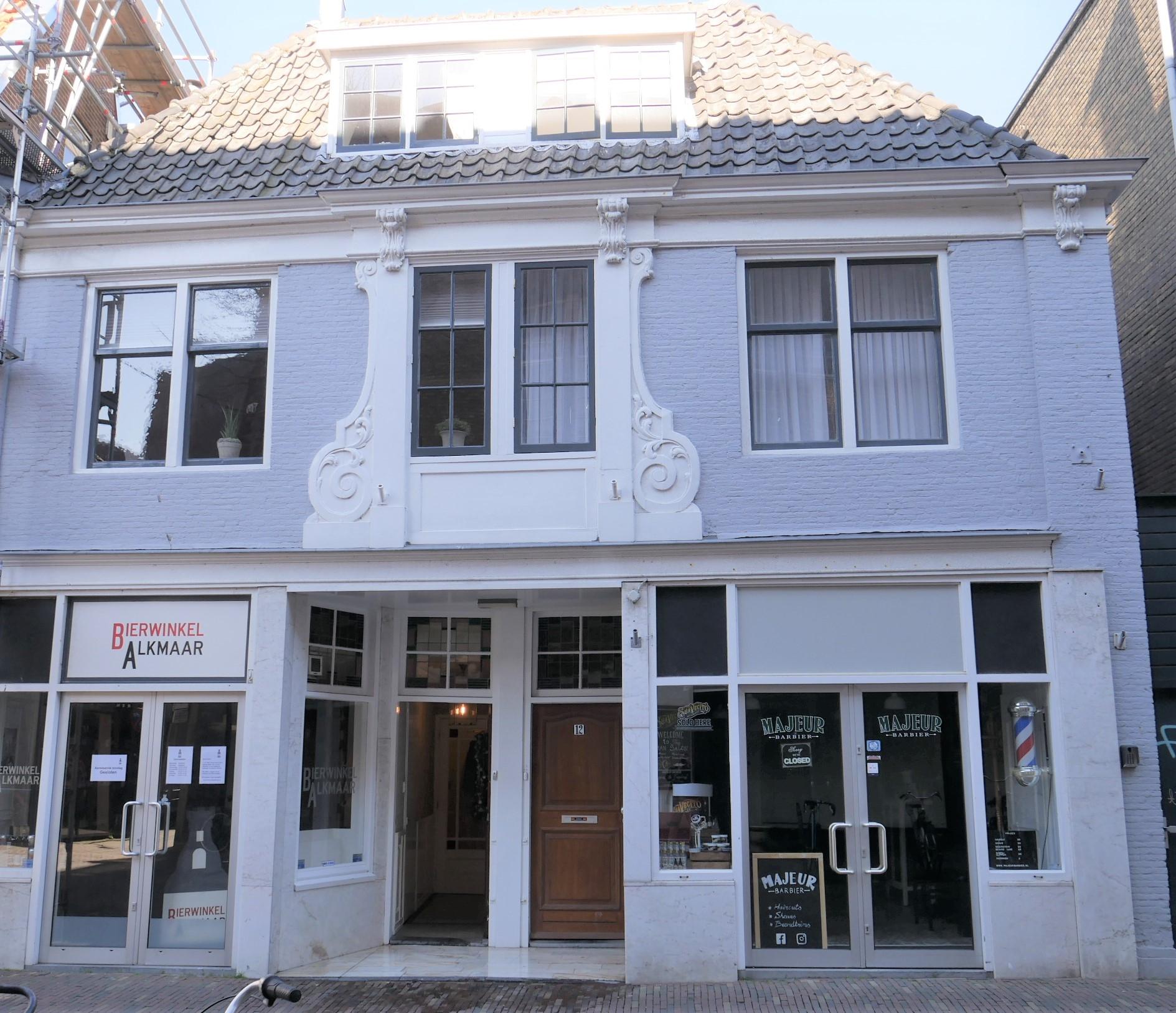 Ridderstraat 12