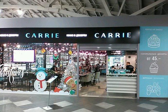 Carrie / Кэрри в ТРК Космопорт