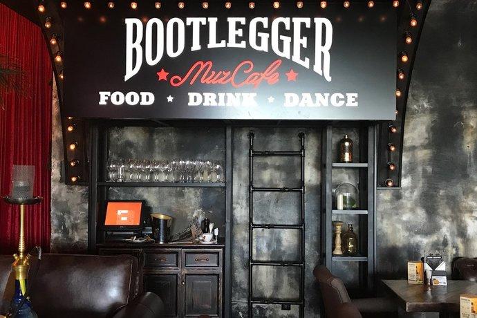 Bootlegger Muzcafe / Бутлегер