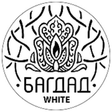 Багдад WHITE