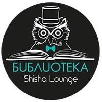 Библиотека Shisha Lounge на Арбате