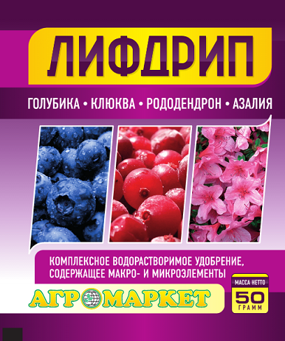 Nawozy dla roślin
