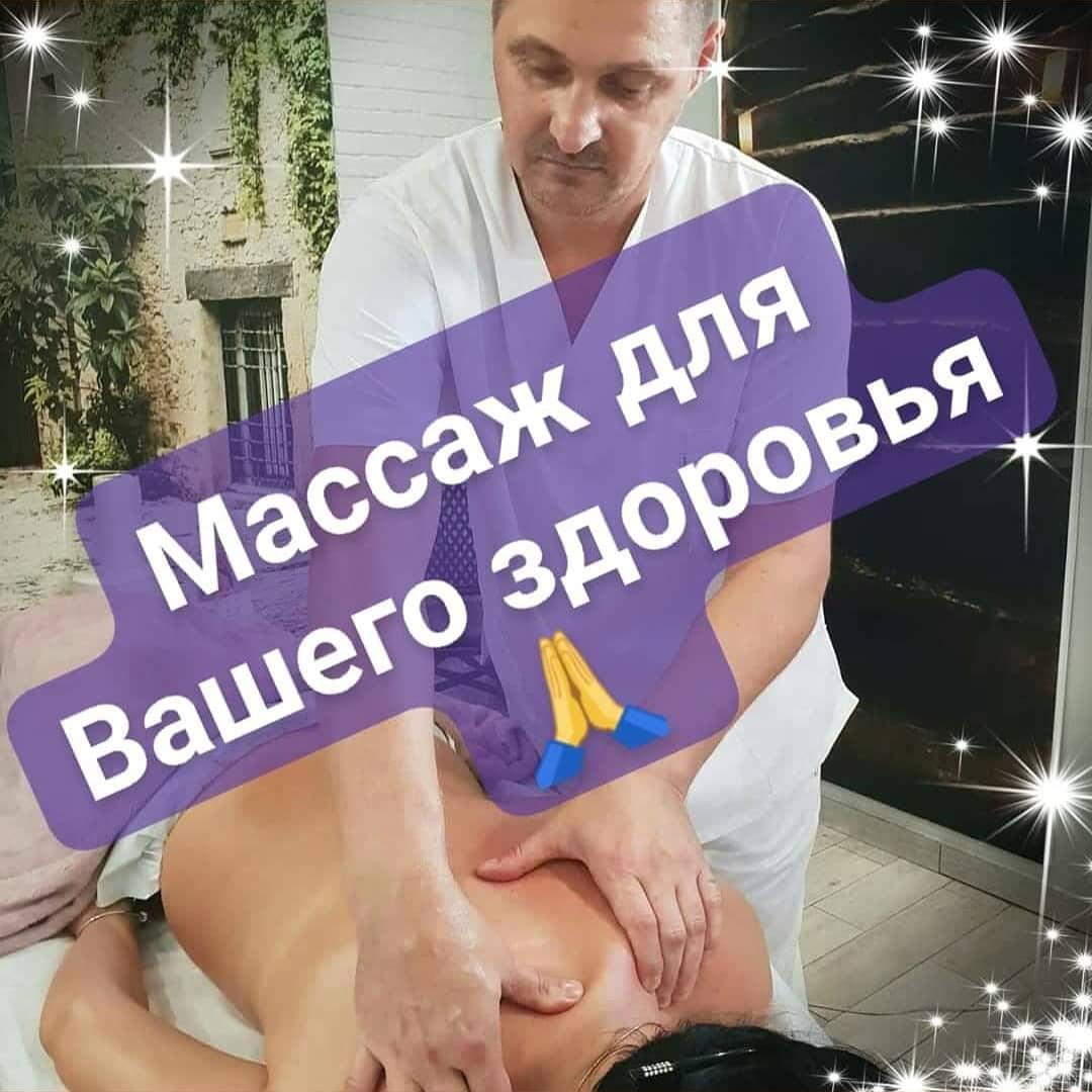 Usługi masażu