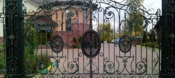 kute-bramy-i-ogrodzenia