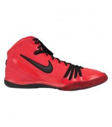 Nike Freek (600)