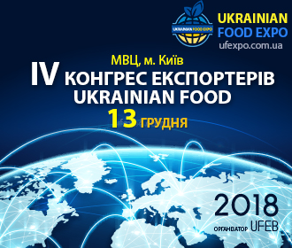 informacje tylko w języku rosyjskim