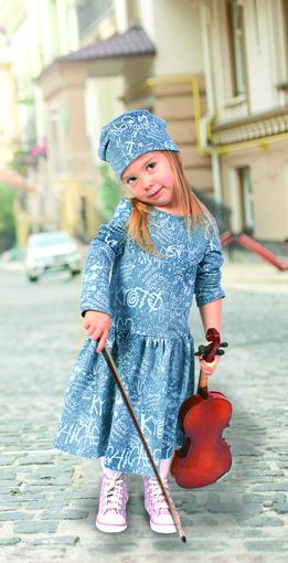 Moda dziecięca,
